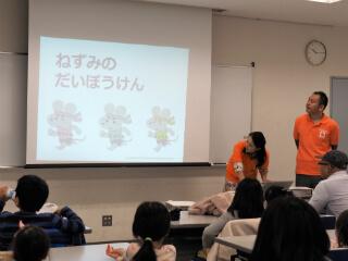 東京にて「投資の基礎とお金の本質を学ぶ!親子でお金のしくみ教室」