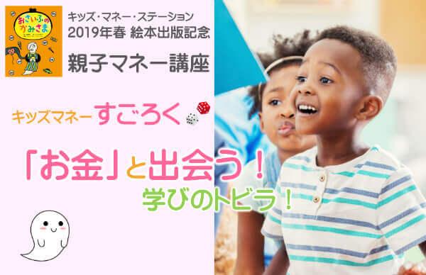 https://www.1kinsenkyouiku.com/wp-content/uploads/2019/02/ba3abca91b8dc52517c615d3f5cd25fc.jpg