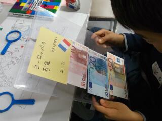 東京にて「日本と世界のお金を学ぶ!親子でお金のしくみ教室」PM