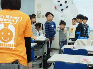 東京にて「投資の基礎とお金の本質を学ぶ!親子でお金のしくみ教室」午前の部