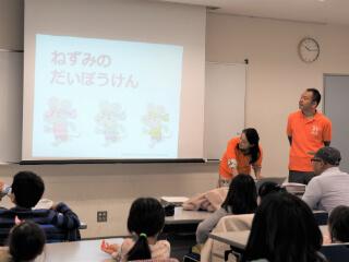 東京にて「投資の基礎とお金の本質を学ぶ!親子でお金のしくみ教室」午後の部