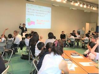 新潟市内小学校にて「親子おこづかい会議」